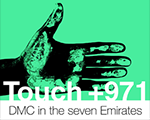Touch +971